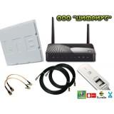 Готовые комплекты для подключения 3G 4G LTE интернета