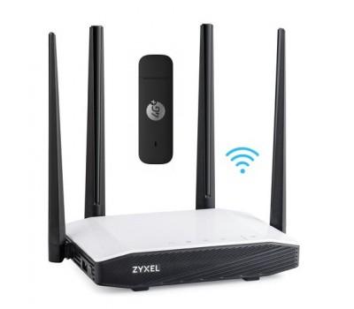 """Комплект """"Офис/Дача"""" Apple (Wi-Fi роутер + 4G модем)"""