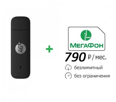 Комплект: 4G модем  + безлимитный интернет Мегафон 790 руб./мес. по РФ