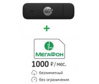 4G модем  + безлимитный Мегафон 1000 по РФ