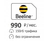 Билайн интернет 990 руб./мес