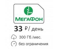 Мегафон 33 РФ