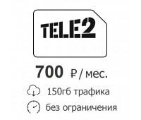 TELE2 интернет за 700 руб./мес.