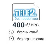 TELE2 unlim в планшеты/смартфоны
